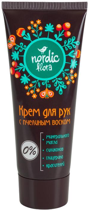 Modum Крем для рук с пчелиным воском Nordic Flora, 75 г сыворотка эликсир для рук 50 г nordic flora