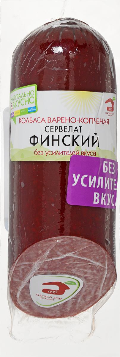 МД Бородина Сервелат Финский колбаса варено-копченая, 320 г велком сервелат московский колбаса варено копченая 740 г