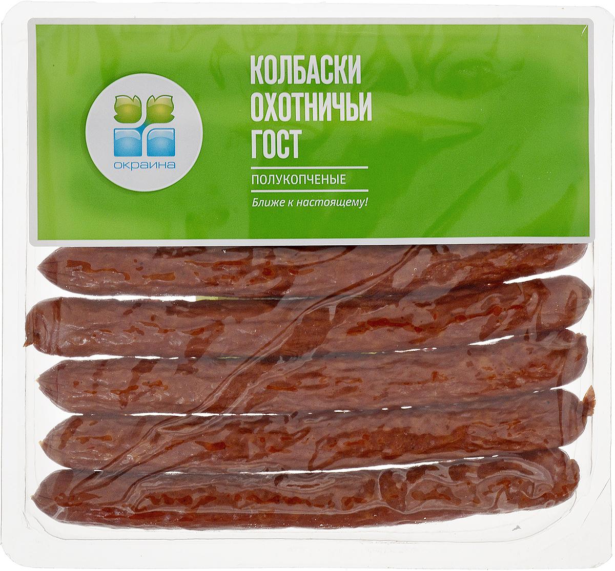 Окраина Охотничьи колбаски полукопченые в натуральной оболочке, 320 г исаева е солянки рассольники свекольники