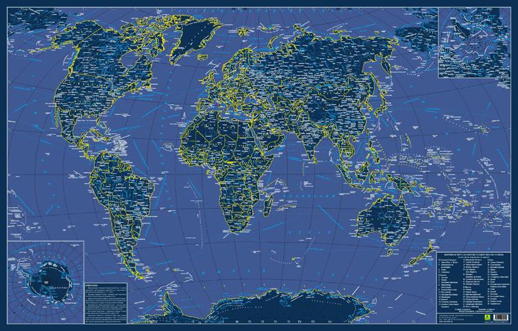 Карта мира. Светящаяся в темноте (в подарочном тубусе) карта карта мира для детей в картонном тубусе