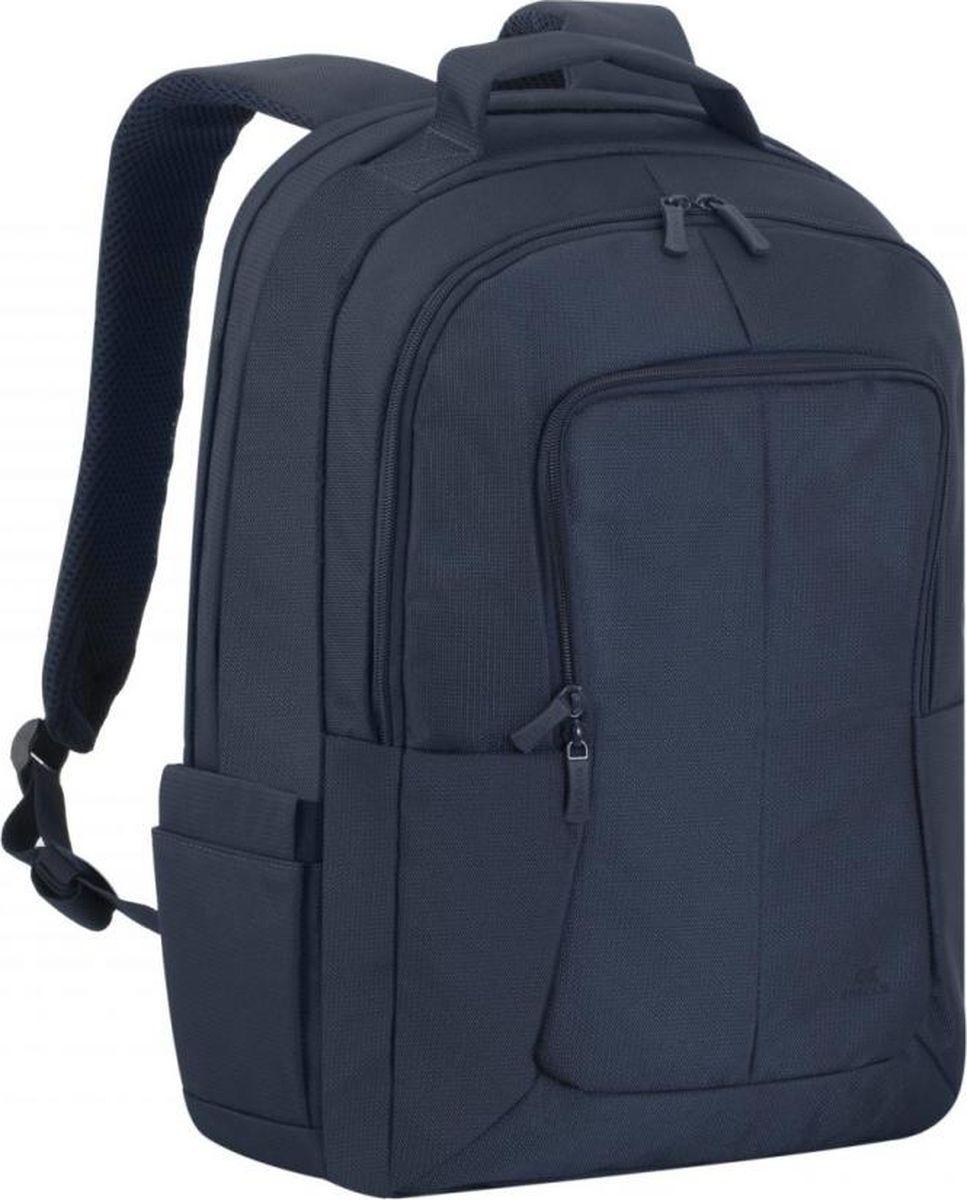 "RivaCase 8460, Dark Blue рюкзак для ноутбука 17.3"""