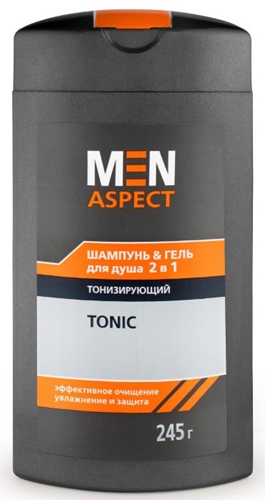 Modum Шампунь-Гель для душа 2в1 Тонизирующий Men Aspect, 245 гE116-408Шампунь-гель для душа 2в1 отлично подходит для ухода за волосами и кожей тела одновременно, позволяя вам экономить драгоценные минуты. Густая пена с легким охлаждающим действием ментола хорошо очищает кожу и волосы, заряжая вас бодростью и энергией. Благодаря D-пантенолу гель поддерживает нормальный уровень увлажнения кожи. Экстракт зеленого чая хорошо тонизирует, обладает противовоспалительным, бактерицидным, смягчающим действием.