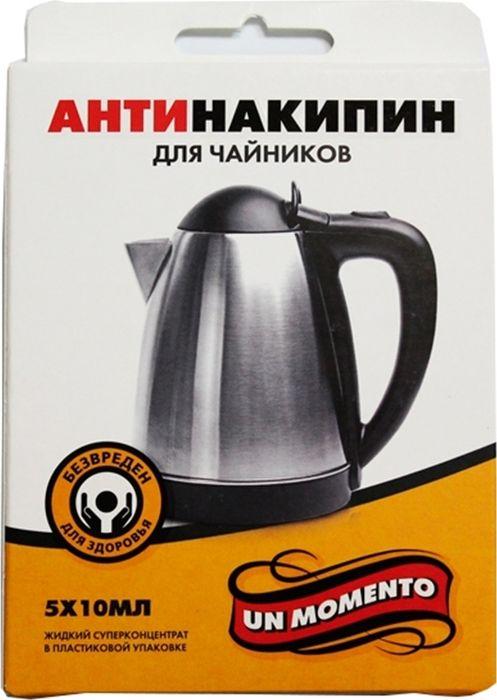 Специальное чистящее средство Un Momento, для чайников, суперконцентрат, 5 x 10 мл средство для чистки барабанов стиральных машин nagara 5 х 4 5 г