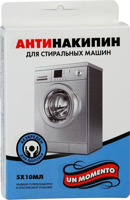 Специальное чистящее средство Un Momento, для стиральных машин, 5 x 10 мл средство для чистки барабанов стиральных машин nagara 5 х 4 5 г