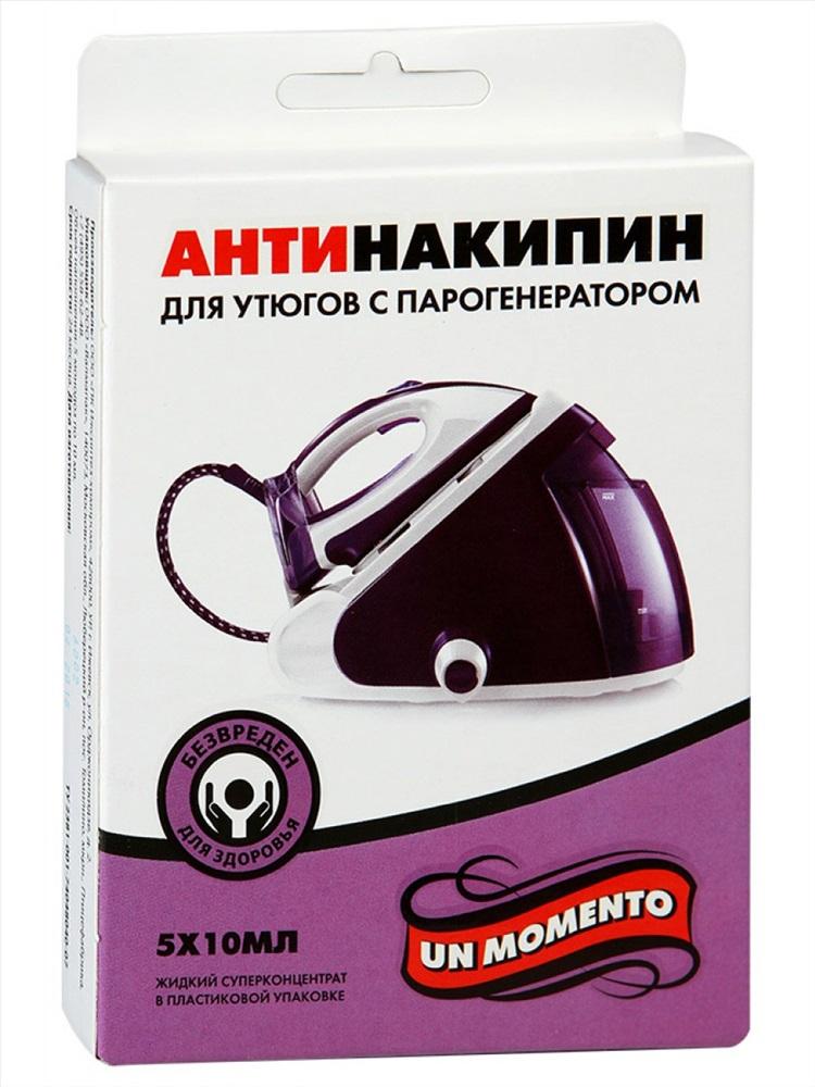 Специальное чистящее средство Un Momento, для утюгов и парогенераторов, 5 x 10 мл144930026Антинакипин для утюгов. Способ применения для паровых утюгов. Развести средство из расчета одной монодозы на 200 мл воды. Нагреть утюг при среднем положении регулятора температуры, затем отключить от сети. Залить разведенное средство в резервуар для воды, включить режим отпаривания. Поставить утюг горизонтально в какую-либо емкость на две деревянные палочки, так чтобы средство из отверстий могло свободно стекать на дно емкости. Подождать пока раствор стечет через паровые отверстия утюга (приблизительно 30 мин.) Повторить процедуру дважды с чистой водой. Во избежание попадания остатков накипи на одежду, перед началом глажения опробовать утюг с включенным режимом отпаривания на куске ткани.