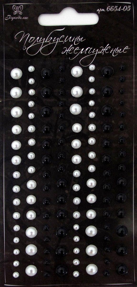 """Камушки для рукоделия """"Рукоделие"""", цвет: белый, черный, 120 шт. 6654-05"""