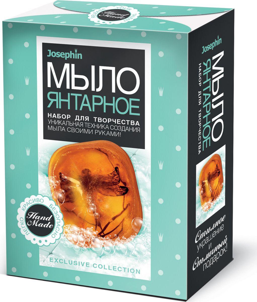 JosephinНабор для изготовления мыла Красавица-стрекоза Josephin