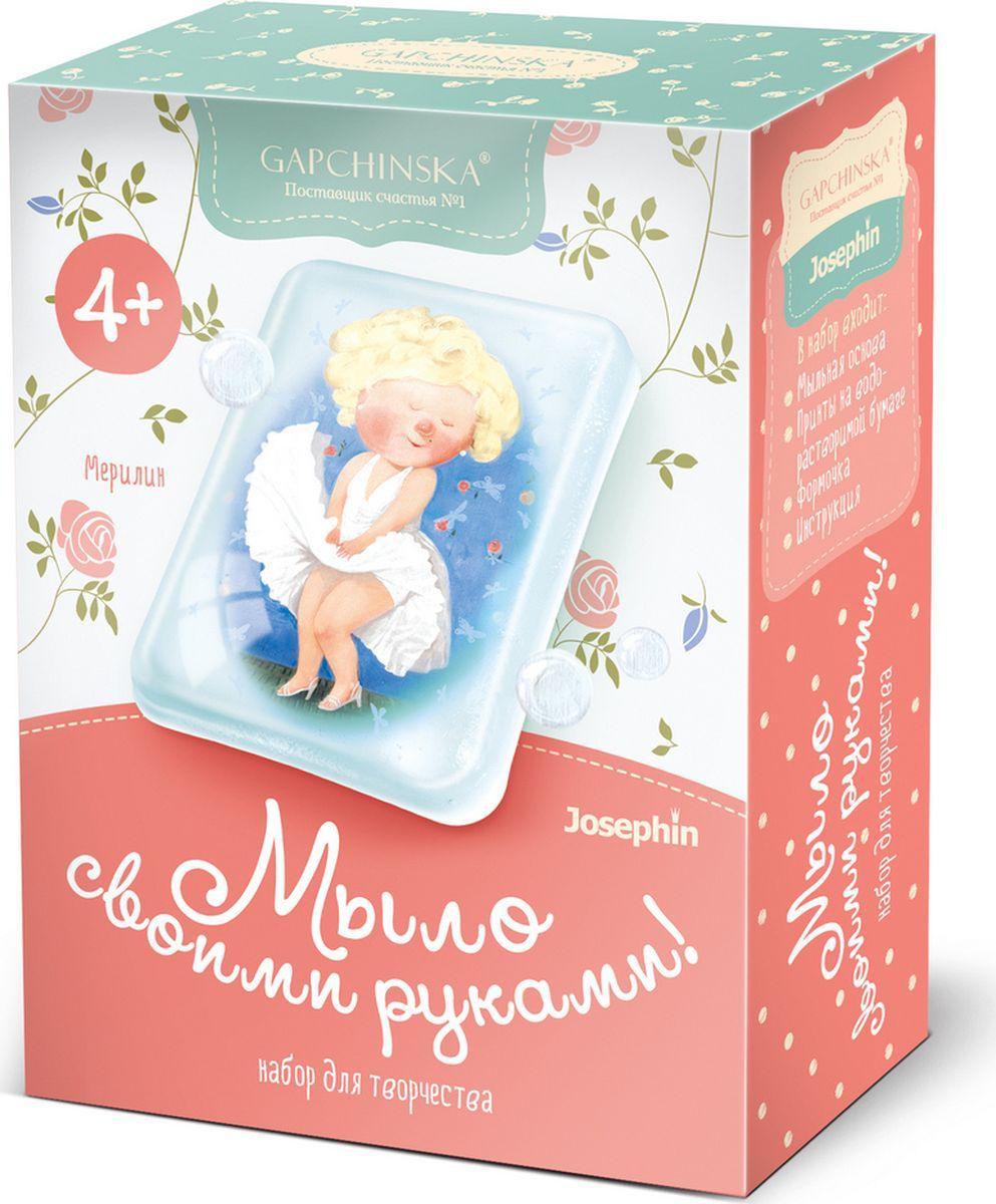 Gapchinska Набор для изготовления мыла Мэрилин981453Если вы любите дарить подарки, сделанные своими руками, тогда этот набор для вас! Такой подарок непременно сохранит частичку тепла, внимания и вдохновения того, кто его делал. Технология изготовления мыла очень проста и совершенно безопасна даже для маленьких мыловаров. В набор входит: мыльная основа, принты на водорастворимой бумаге, формочка, инструкция.