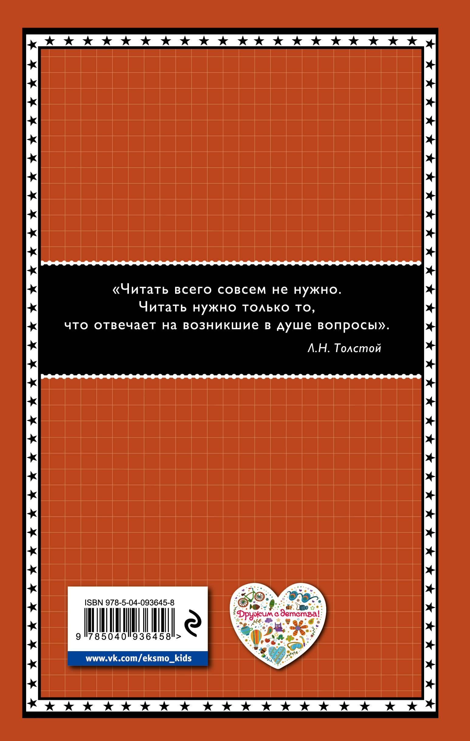 Книга Подвиги Геракла. Аргонавты | Кун Николай Альбертович. Н. А. Кун