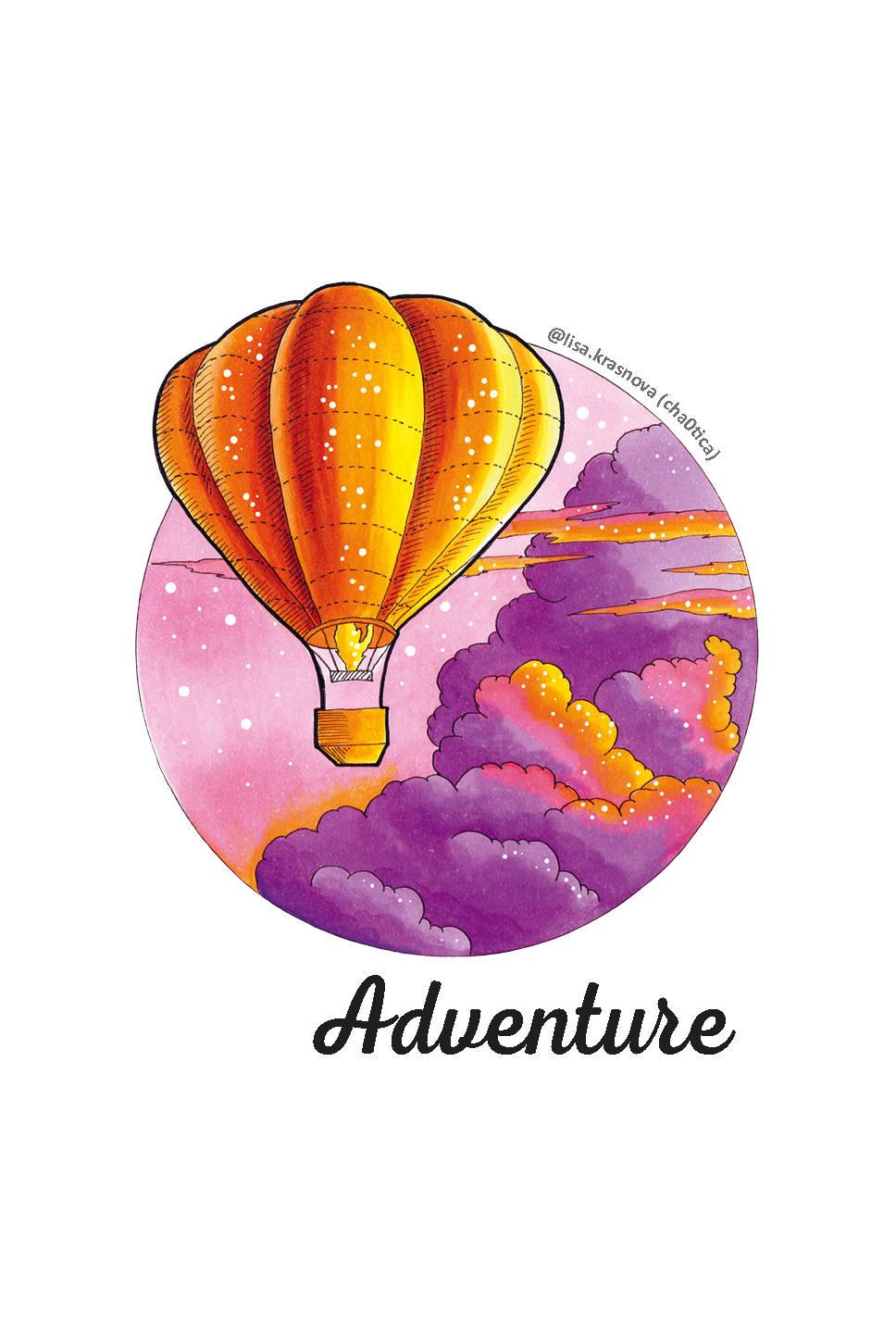Блокнот Adventure. Скетчи Лизы Красновой блокнот summer скетчи лизы красновой
