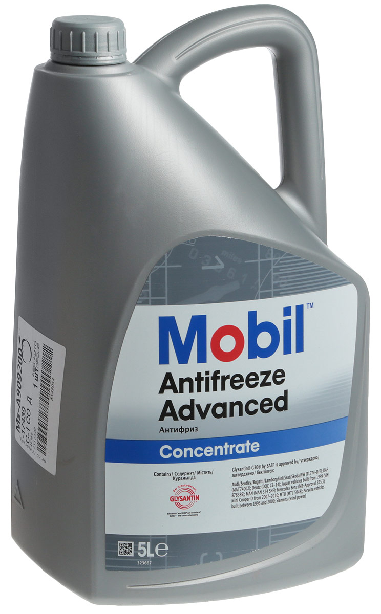 Антифриз Mobil Antifreeze Advanced, концентрат, цвет красный, 5 л