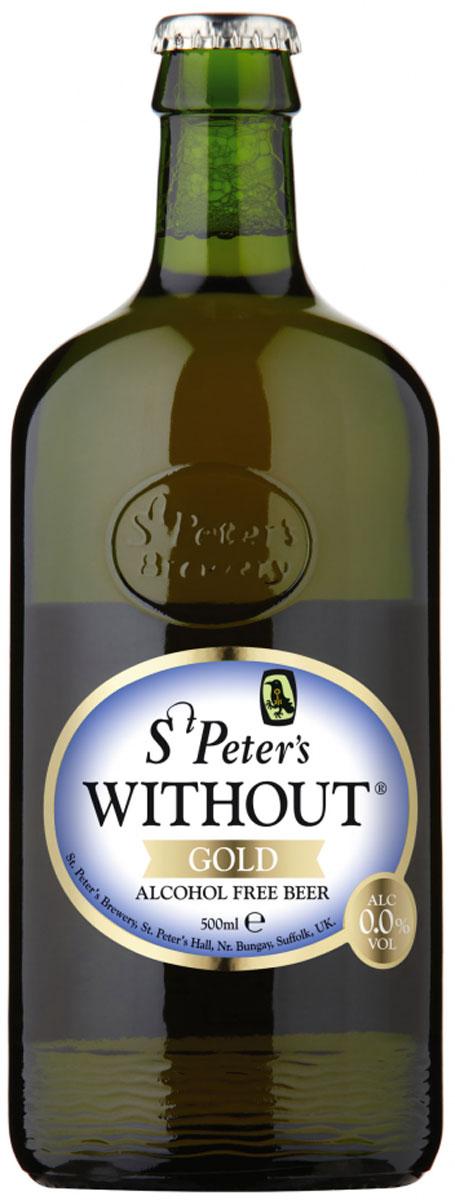St. Peter's Without Gold Пиво безалкогольное 0,05% светлое, фильтрованное, 0,5 л rimuss secco шампанское полусухое безалкогольное 0 75 л