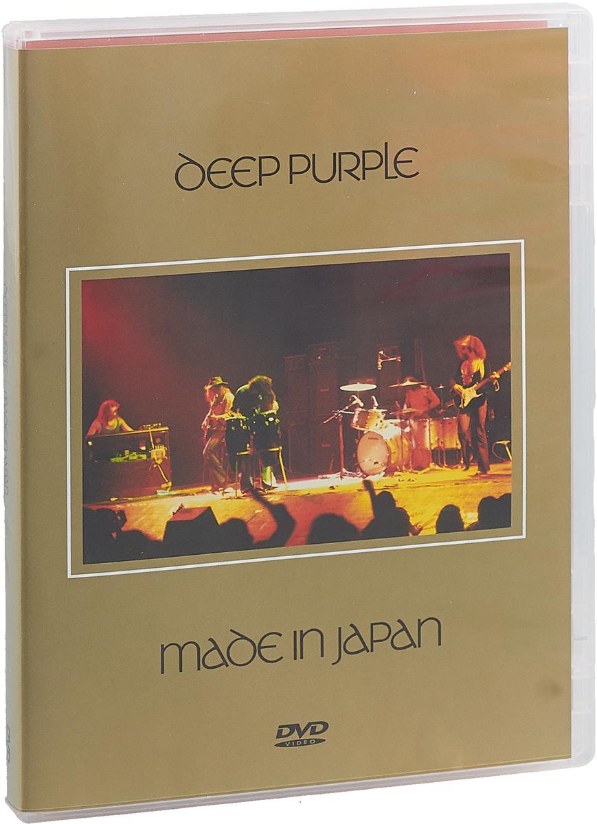 Deep Purple: Made In Japan цена