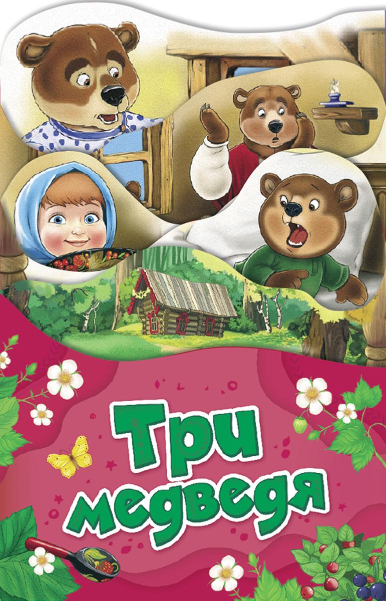 цены на Л. Н. Толстой Три медведя  в интернет-магазинах