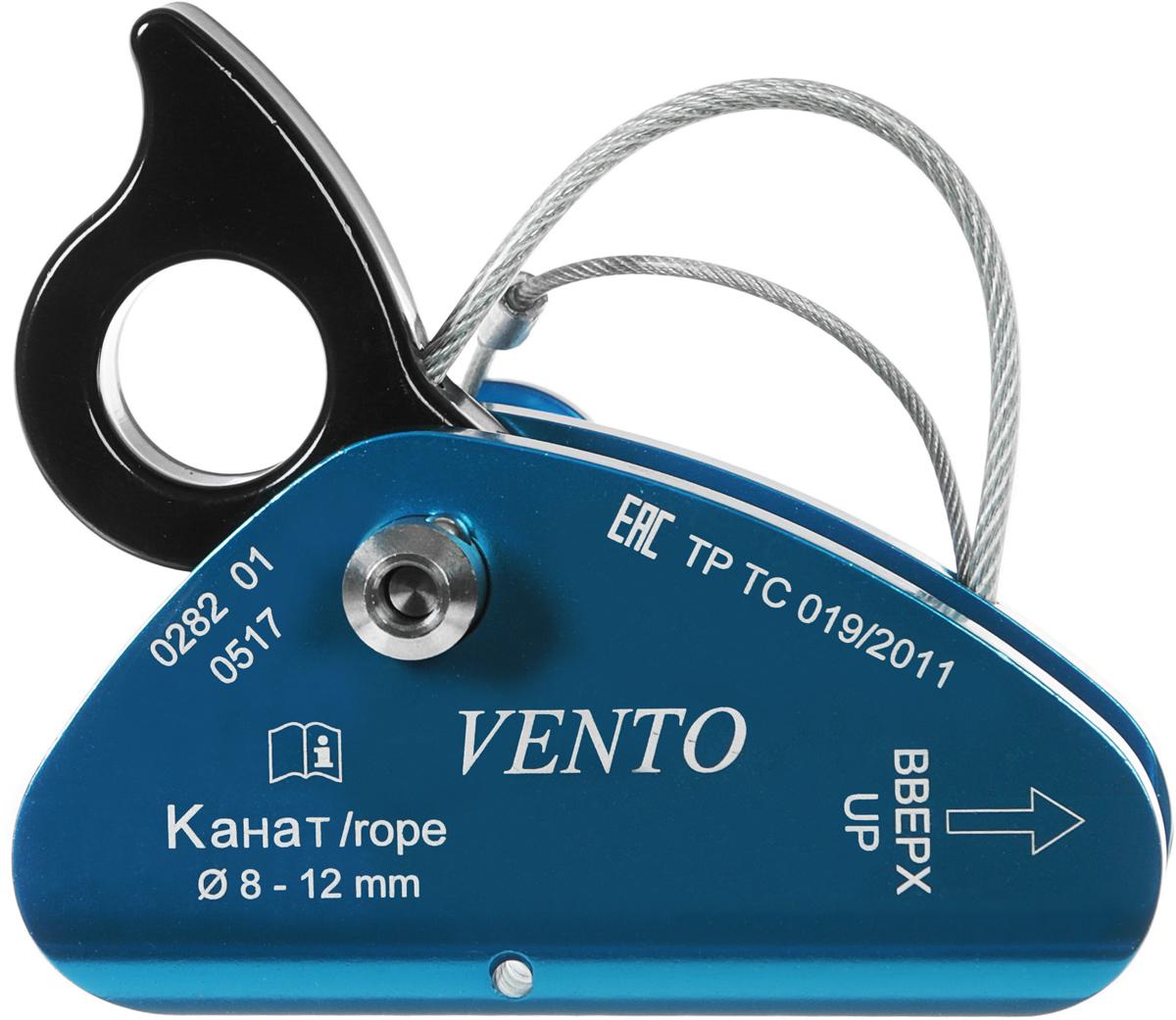 Зажим скалолазный VENTO Промальп V2, цвет: синий