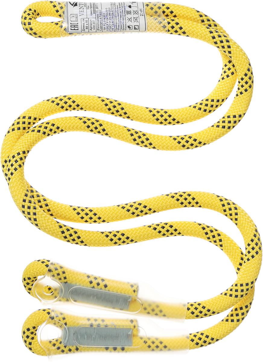 Усы самостраховки VENTO Веревочные, цвет: желтый, 80 х 80 см