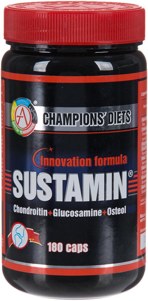 Препарат для суставов и связок Академия-Т Sustamin, 180 капсул