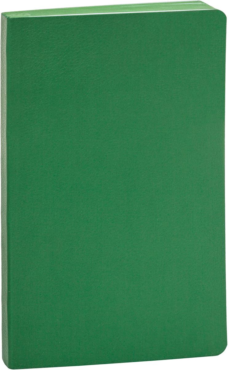 Фото - Hatber Бизнес-блокнот Лайт Majestic 128 листов в линейку цвет зеленый 44351 hatber бизнес блокнот лайт majestic 128 листов в клетку цвет серый 44350