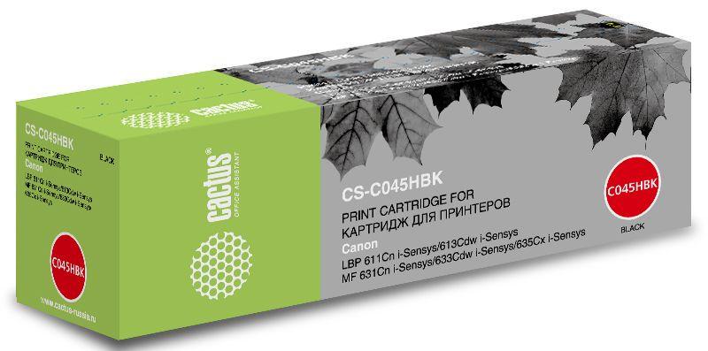 Картридж Cactus CS-C045HBK, черный, для лазерного принтера картридж cactus cs c045hy для canon lbp 611cn 613cdw 631cn 633cdw 635cx желтый 2200стр