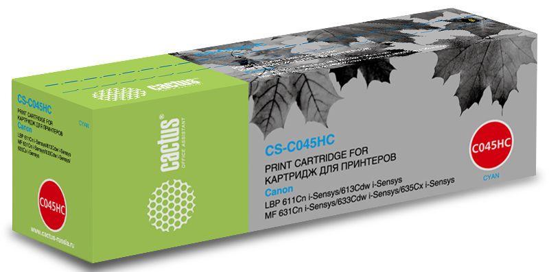 Картридж Cactus CS-C045HC, голубой, для лазерного принтера картридж cactus cs c045hy для canon lbp 611cn 613cdw 631cn 633cdw 635cx желтый 2200стр