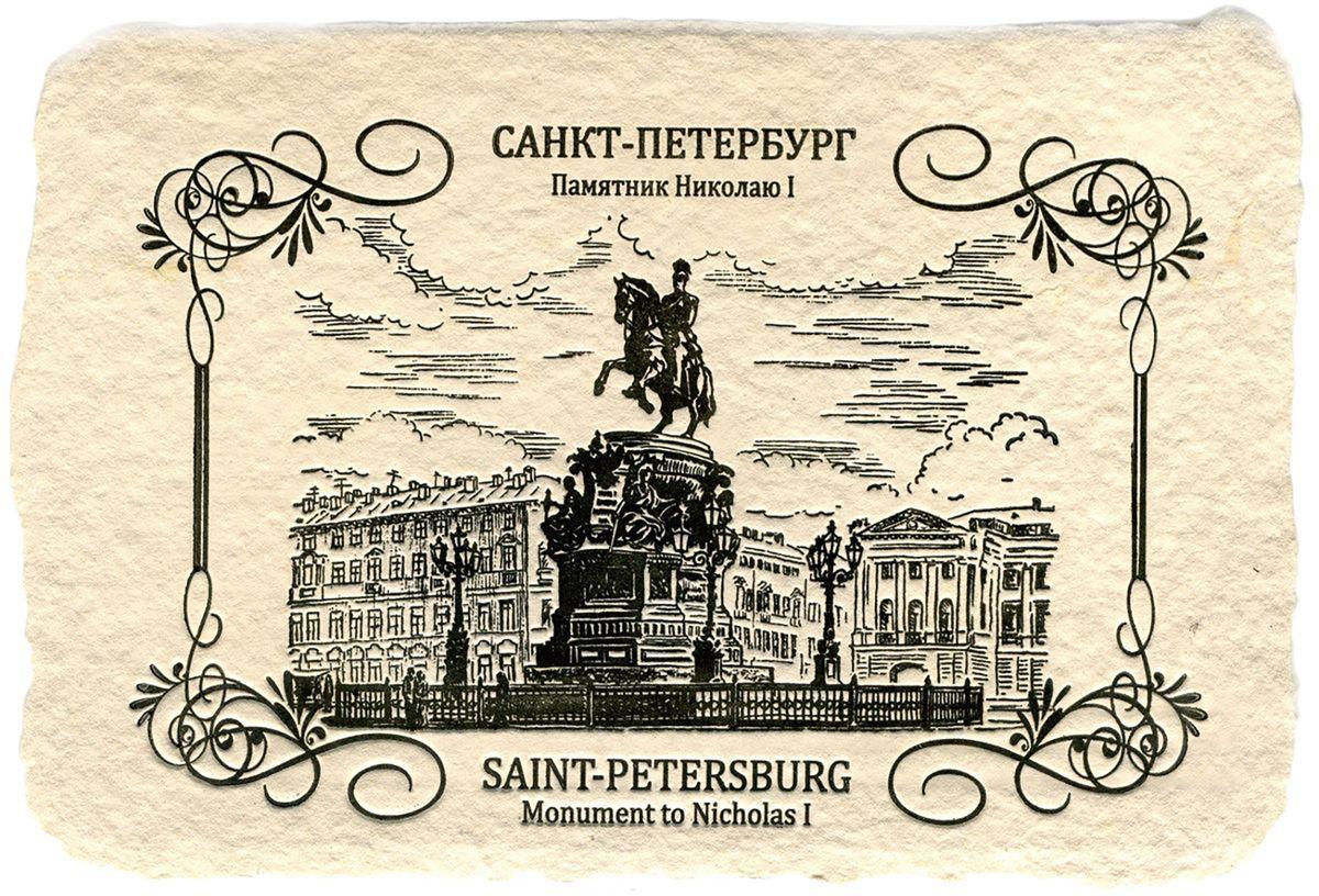 Старинные открытки петербурга, открыток февраля для