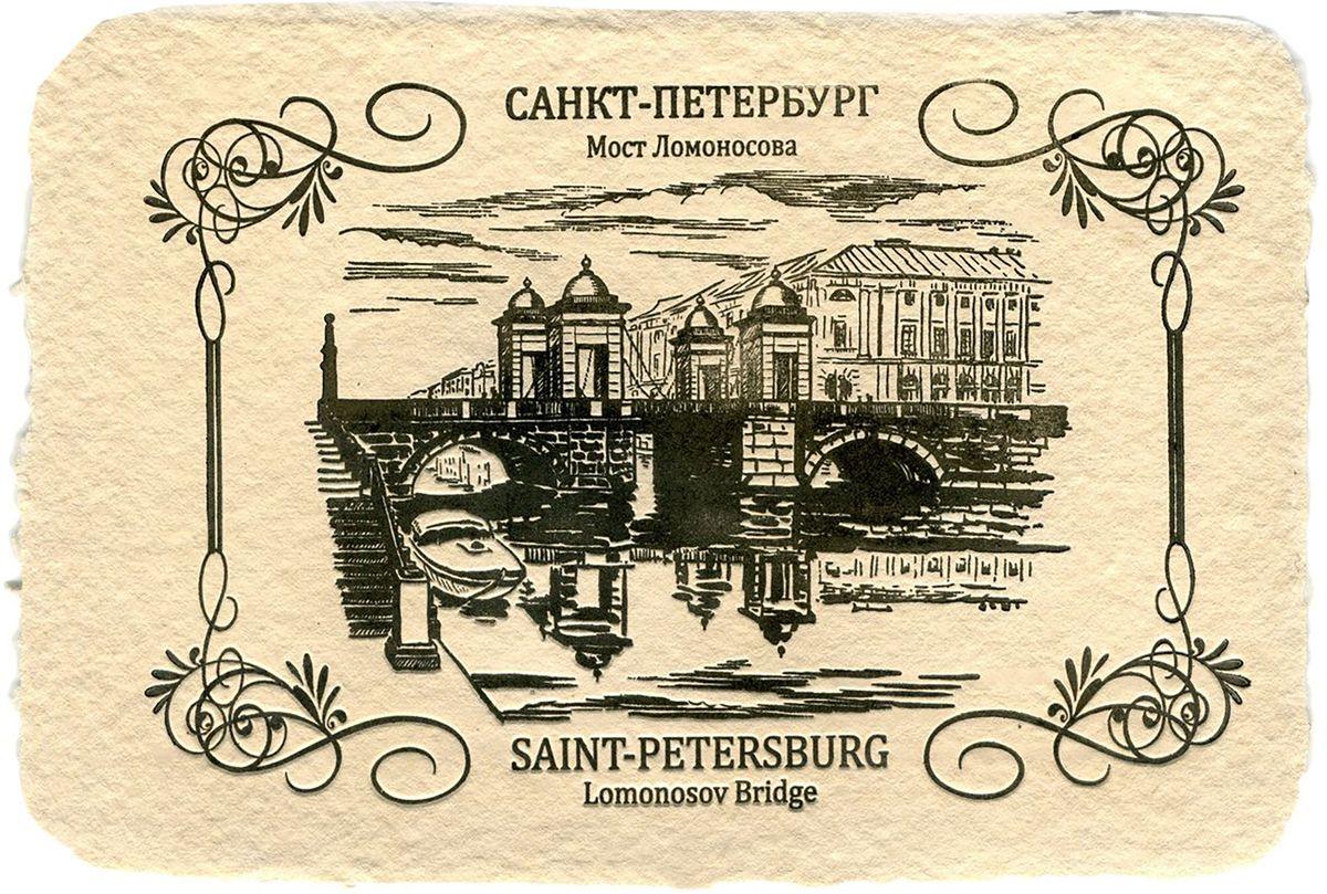 Открытка Санкт-Петербург. Мост Ломоносова открытка заплаткина жизнь автор татьяна перова