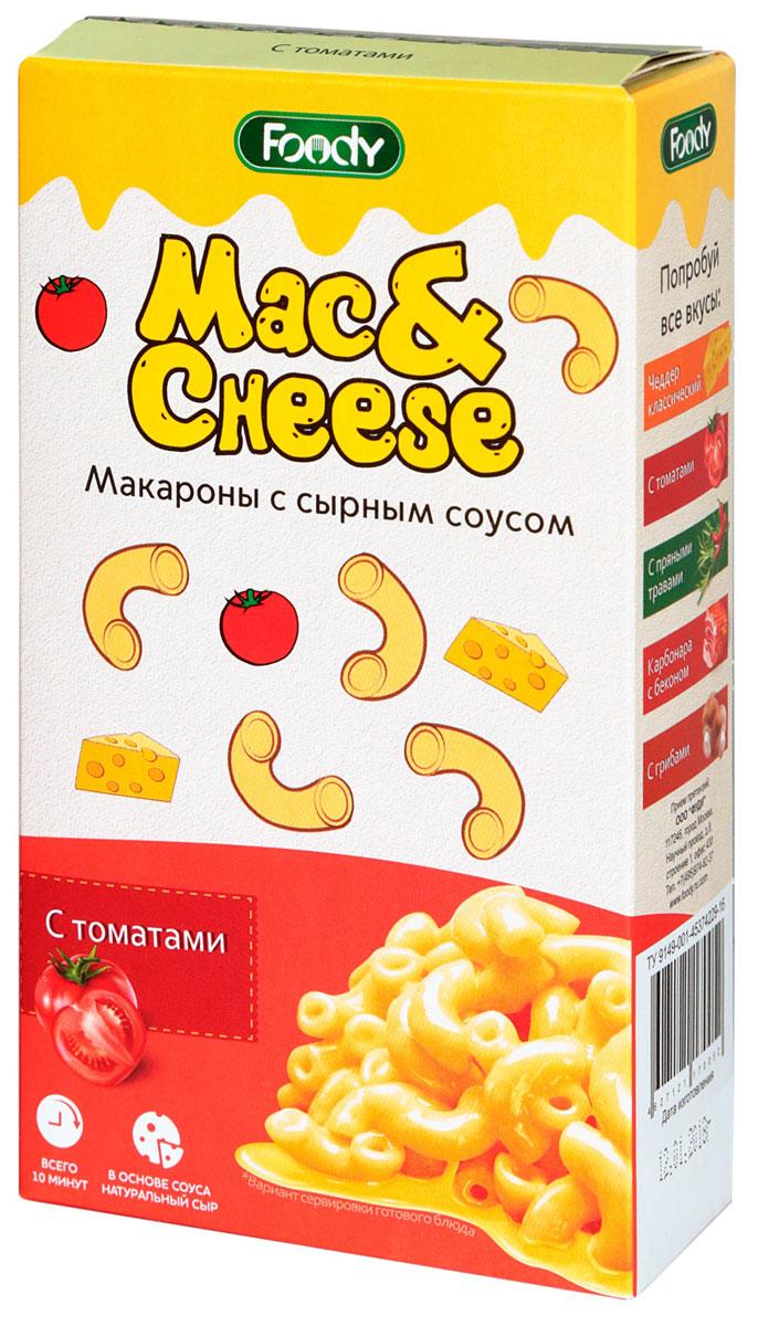 Foody Mac&Cheese с томатами макароны с сырным соусом, 143 г