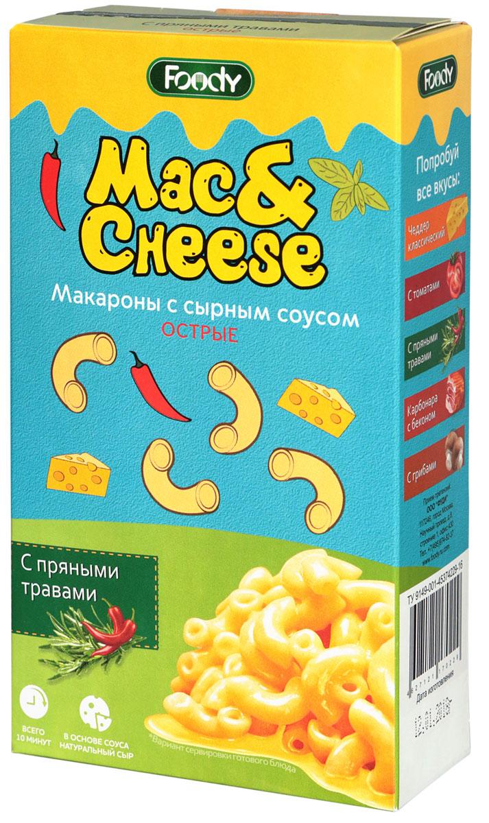 Foody Mac&Cheese с пряными травами острый макароны с сырным соусом, 143 г