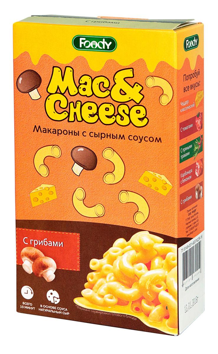 Foody Mac&Cheese с грибами макароны с сырным соусом, 143 г