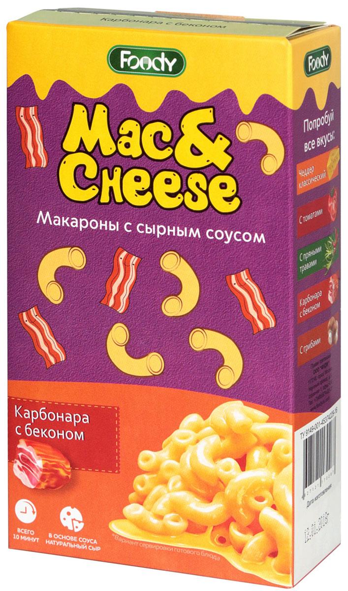 Foody Mac&Cheese карбонара с беконом макароны с сырным соусом, 143 г