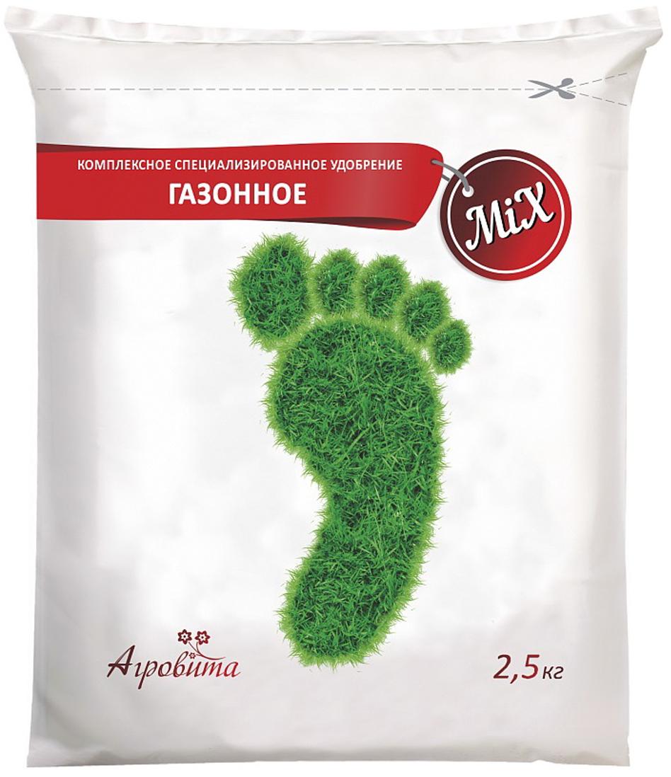 Удобрение Нов-Агро Агровита, газонное, 2,5 кг удобрение газонное весна лето 5 0 кг