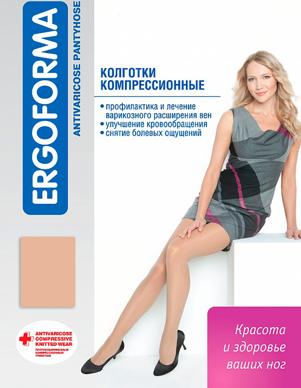 Колготки Ergoforma венотекс колготки компрессионные 1 класс арт 1с300 разм хxl телесные