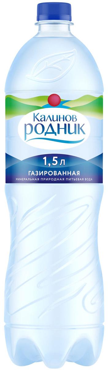 Калинов Родник минеральная питьевая газированная вода, 1,5 л вода питьевая минеральная калинов родник газированная 12 шт по 330 мл