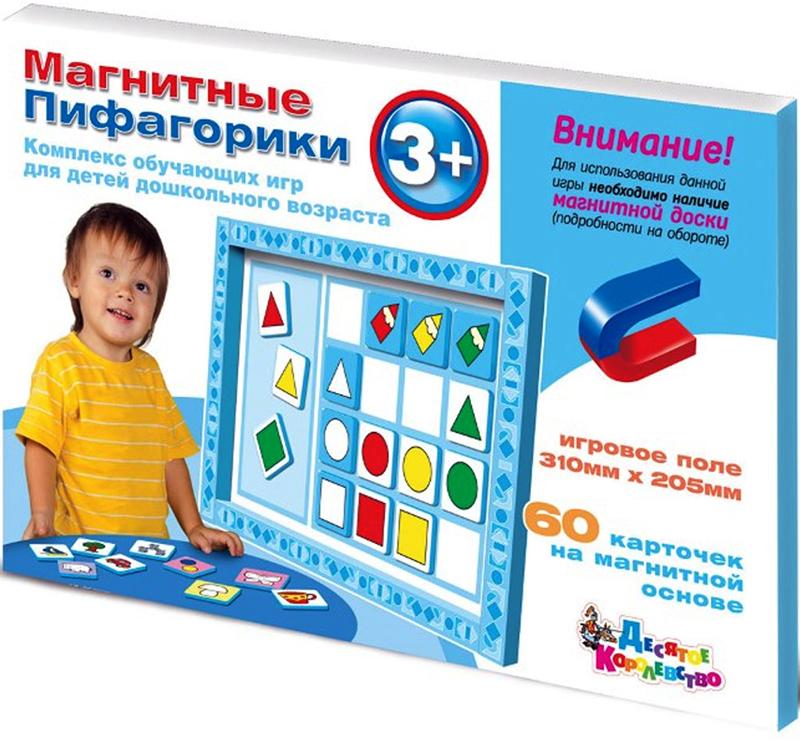 Десятое Королевство Обучающая игра Магнитные Пифагорики цены