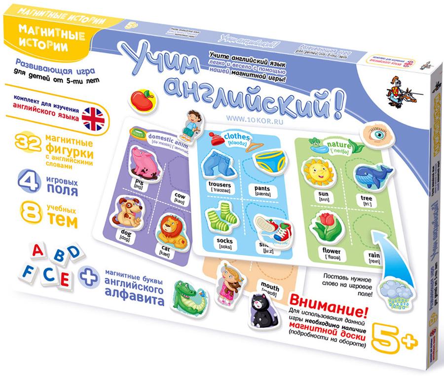 Десятое Королевство Обучающая игра Магнитные истории Учим Английский настольная игра десятое королевство магнитные истории что мне надеть одень куклу 01683
