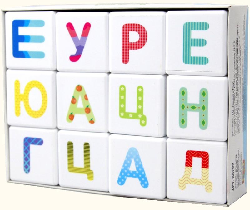 Десятое Королевство Кубики Школа дошколят Веселый алфавит десятое королевство кубики загадки дары леса