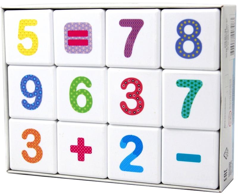 Десятое Королевство Кубики Школа дошколят Веселая арифметика десятое королевство кубики загадки дары леса