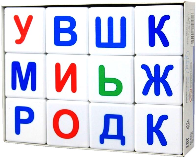 Десятое Королевство Кубики Учись играя Азбука десятое королевство кубики загадки дары леса