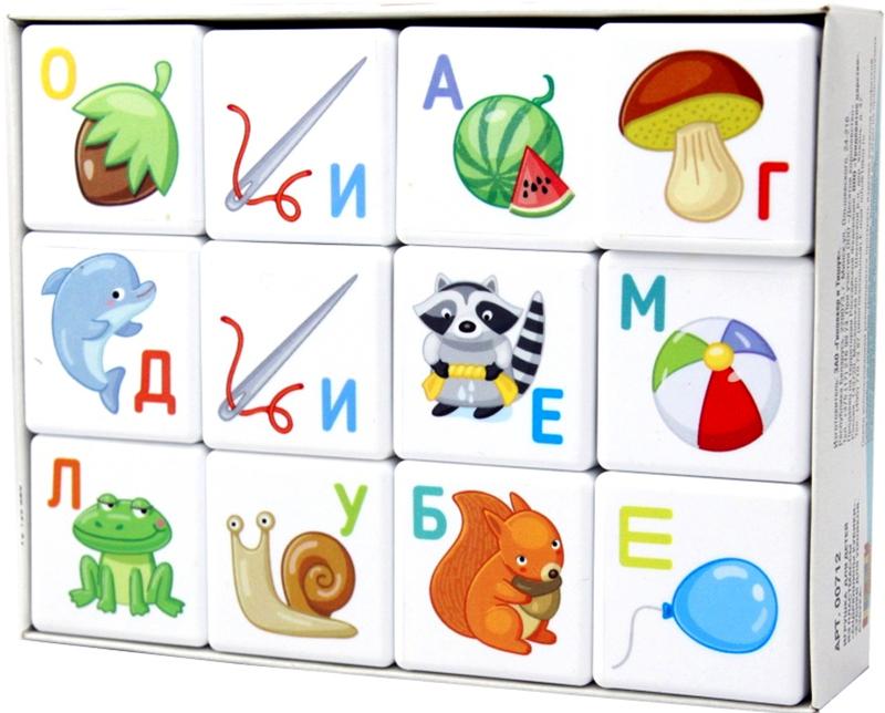 Десятое Королевство Кубики для умников Азбука десятое королевство кубики загадки дары леса