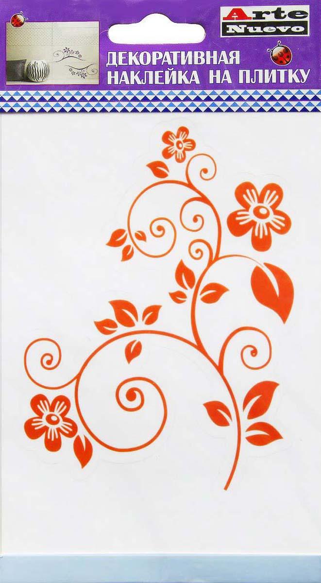 """Наклейка декоративная Arte Nuevo """"Оранжевый узор"""", для плитки, 10 х 15 см"""