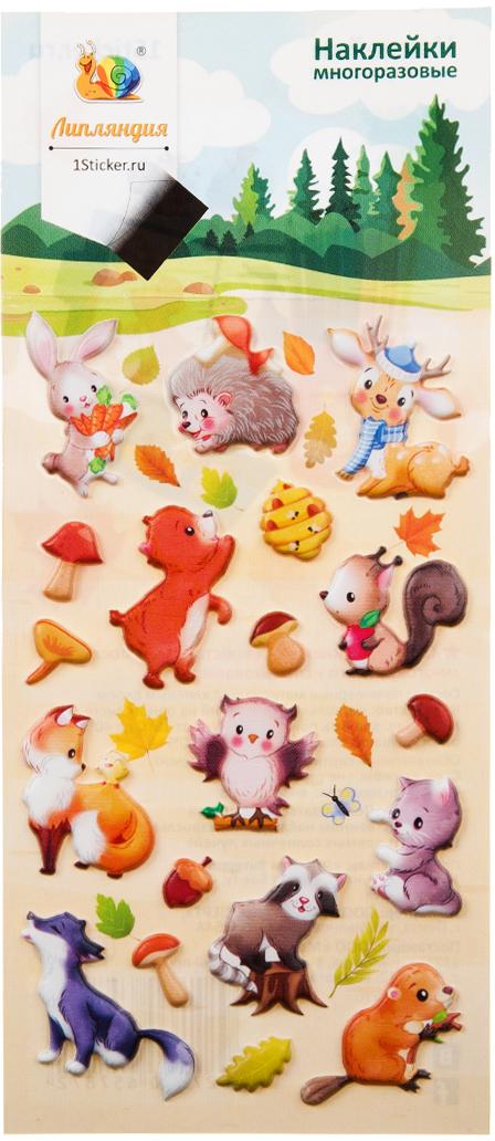 Липляндия Набор наклеек Животные 8
