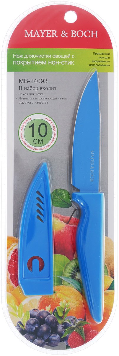 Нож Mayer & Boch, с чехлом, цвет: голубой, длина лезвия 10 см. 24093 цена