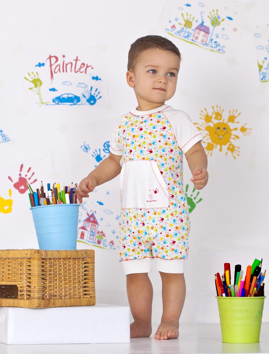 Боди/песочник Мамуляндия боди для мальчика мамуляндия маленький принц цвет голубой 17 307 размер 80