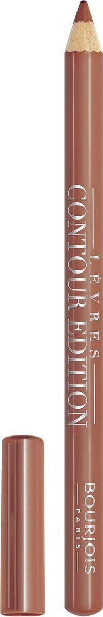 Bourjois Карандаш контурный для губ Levres Contour Edition, Тон №13, 1,14 г29101284013Контурный карандаш для губ Contour Edition подходит для всех помад Bourjois, фиксирует помаду, результат остается на губах до 12 часов. Текстура карандаша обеспечивает легкость, мягкость и точность нанесения благодаря формуле, обогащенной маслом ши и маслом косточки винограда.