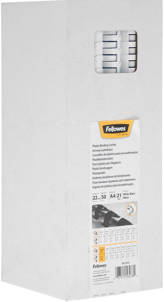 Fellowes FS-53478, White пружина для переплета, 22 мм (50 шт) fellowes fs 53478