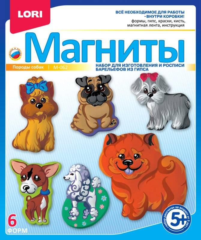 Lori Набор для детского творчества Фигурки на магнитах Породы собак
