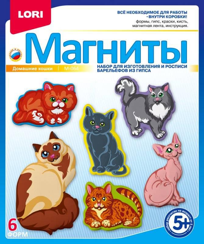 Lori Набор для детского творчества Фигурки на магнитах Домашние кошки