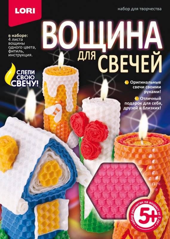 LoriНабор для детского творчества Вощина для свечей цвет розовый Lori