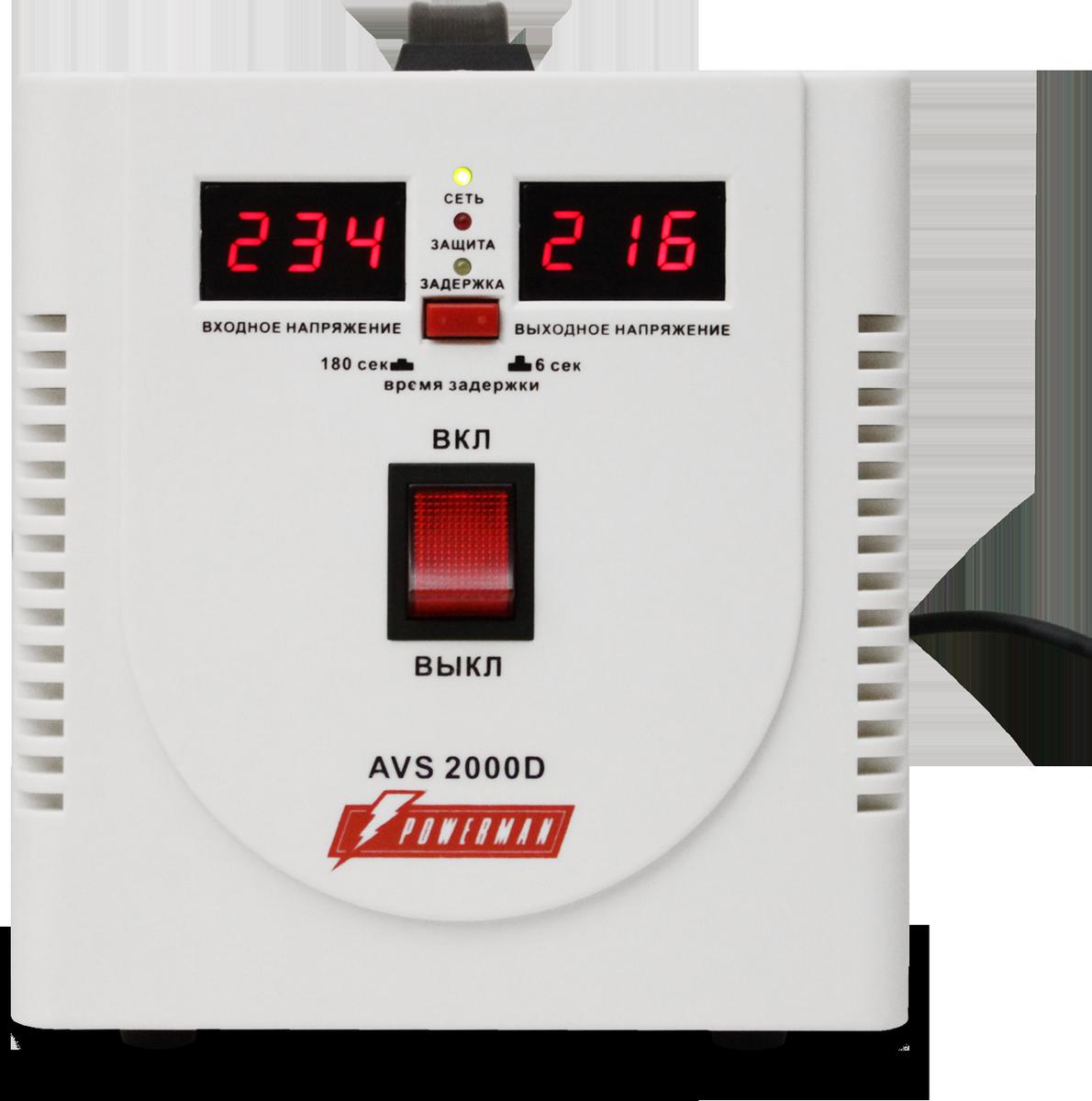 Стабилизатор напряжения Powerman AVS 2000 D, 2000 ВА1192184Powerman AVS 2000 D однофазный стабилизатор мощностью 2000ВА. Обеспечивает для подключенного оборудования уровень напряжения 220В (отклонения не превышают допустимые по ГОСТ 32144-2013 Нормы качества электрической энергии). В диапазоне напряжений сети 140В - 260В обеспечивает выходное напряжение 220В ± 8%. При слишком высоком или слишком низком напряжении сети, которое стабилизатор не может компенсировать, а также при значительной перегрузке он отключает нагрузку. Питание нагрузки подключается автоматически при восстановлении напряжения сети до рабочего диапазона, либо при снижении температуры. Подключение, после защитного отключения нагрузки или полного отключения сети, происходит с временной задержкой 6сек / 180сек. Высокая перегрузочная способность трансформатора и наличие функций защиты обеспечивает безопасную эксплуатацию в непрерывном режиме. Помимо регулировки напряжения стабилизатор значительно снижает уровень импульсных и высокочастотных помех, попадающих в нагрузку. Рекомендуем!