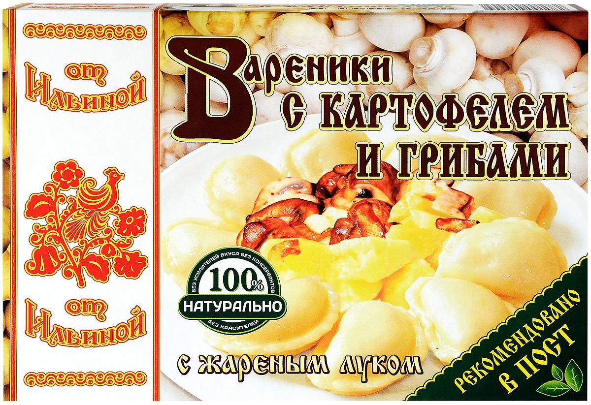 От Ильиной Вареники с картофелем и грибами, 450 г216Приготовление вареников в домашних условиях - дело хлопотное и занимает много времени, которого сейчас так не хватает современным людям. Вареники От Ильиной являются прекрасной альтернативной - вкусные, сытные, изготовленные только из натуральных ингредиентов. Просты в приготовлении. Уважаемые клиенты! Обращаем ваше внимание на то, что упаковка может иметь несколько видов дизайна. Поставка осуществляется в зависимости от наличия на складе. Рекомендуем!